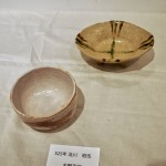S25 志野茶碗